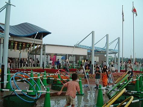 Expo19_1
