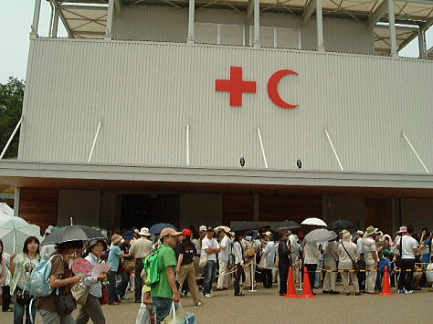 Expo_RedCross_1