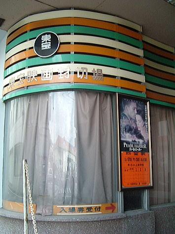 Onomichi_1