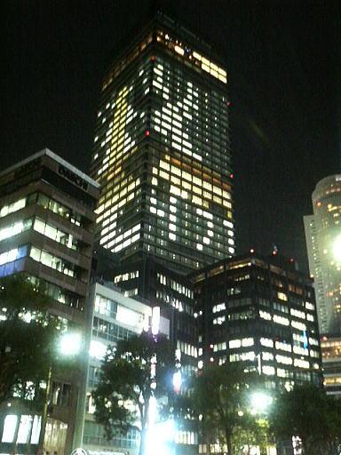 Nagoyalightup