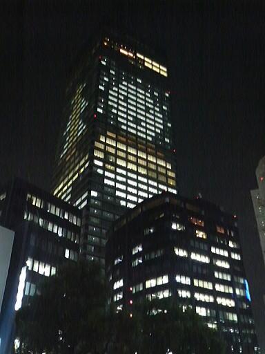 Nagoyalightup2