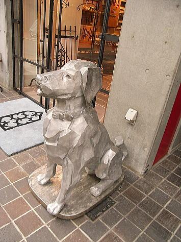 Yokohamadog_2