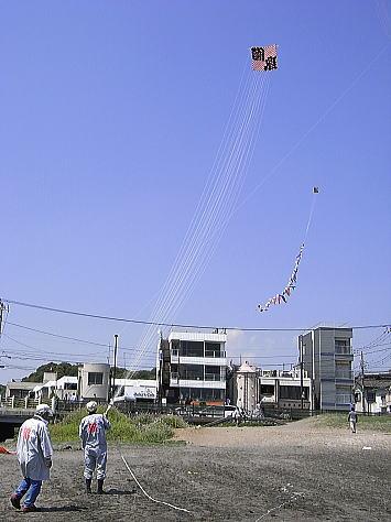 Kamakura_kite
