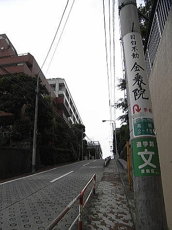 0601_kandagawa4_2