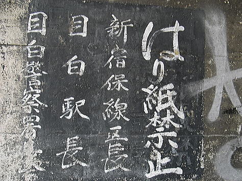 0627_kandagawa1_2
