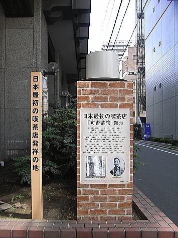0815_uenohirokoji5