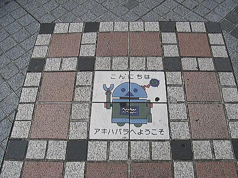 0822_suehirocho1_2