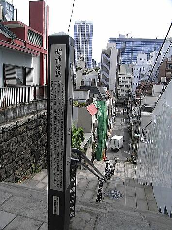 0822_suehirocho4_1