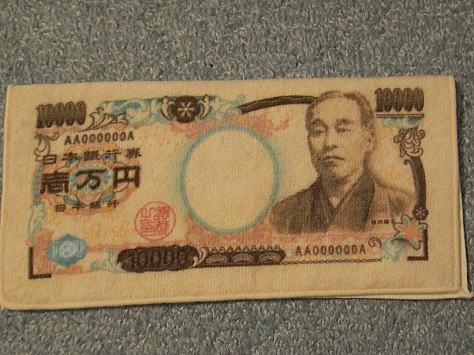0920_mitsukoshimae4_2