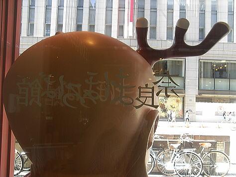 0920_mitsukoshimae6_1