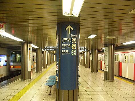 銀座線気まま散歩71 赤坂見附 赤...
