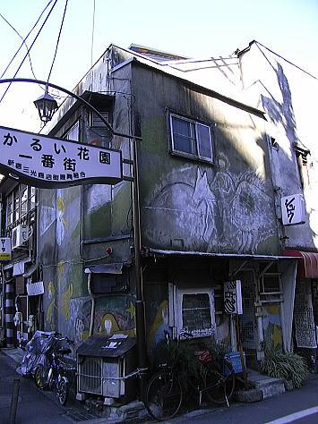 0116_higashishinjuku2_