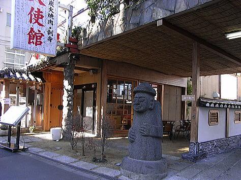 0116_higashishinjuku4_1