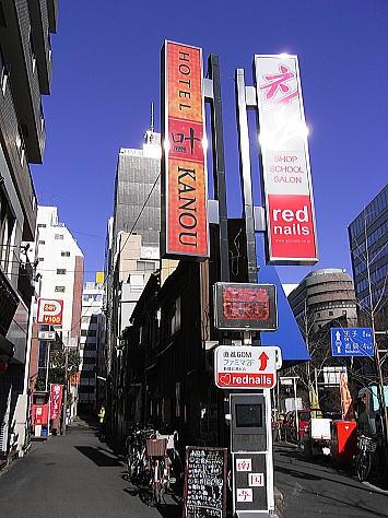 0116_higashishinjuku5_1