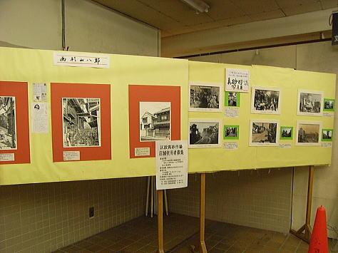 0327_kasuga6_2