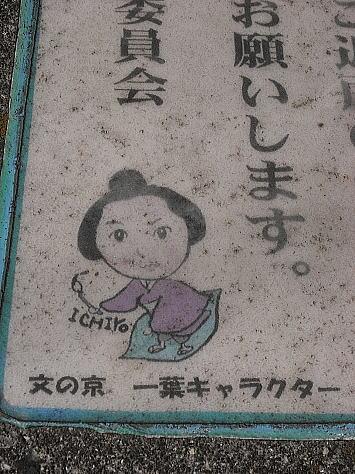 0327_kasuga8_3