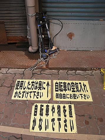 0424_shinokachi3_1_2