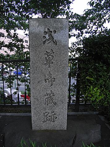 0514_kuramae1_1