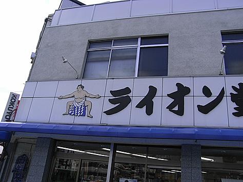 0515_ryogoku1_2