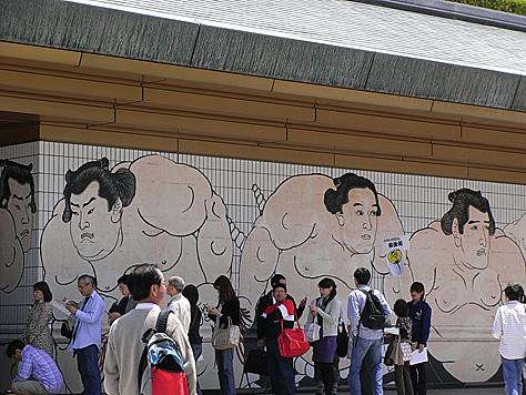 0515_ryogoku2_2