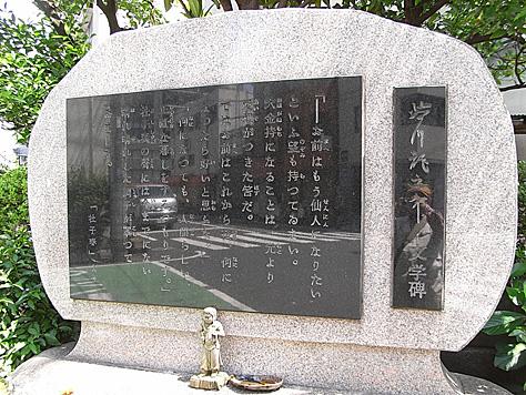 0515_ryogoku3_2