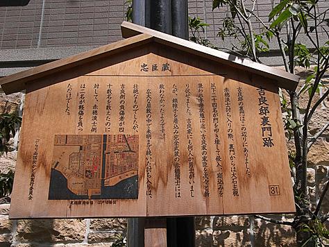 0515_ryogoku4_2
