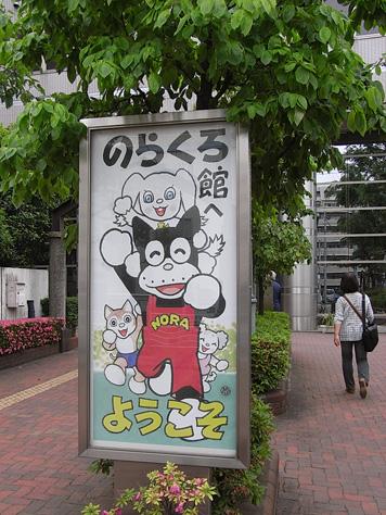 0522_morishita3_1