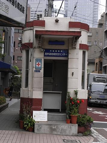 0703_tsukishima7_2