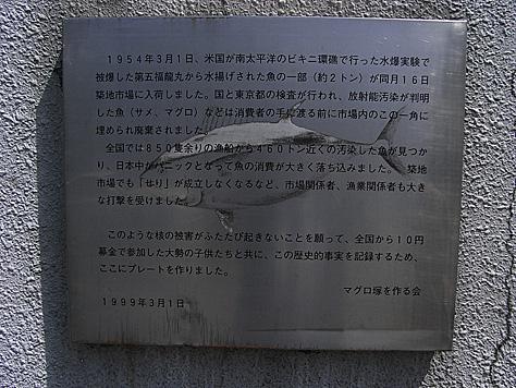 0710_tsukijishijo4_1