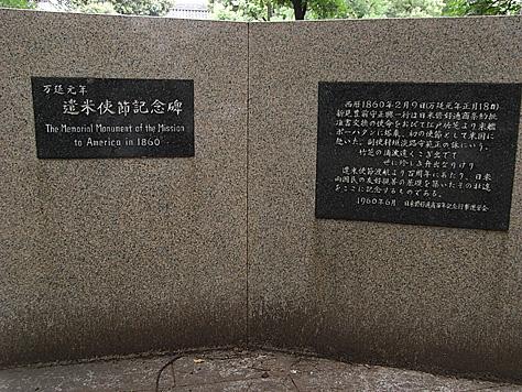 0814_daimon5_1