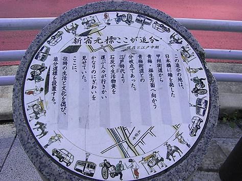 1103_shinjuku4_2