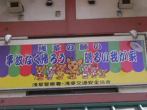 2012_01_28_1