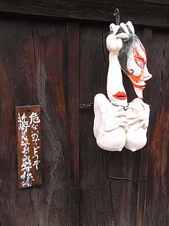 2013_03_22_kyoto2_3