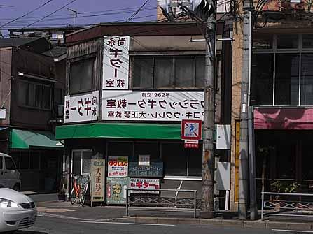 2013_03_22_kyoto3