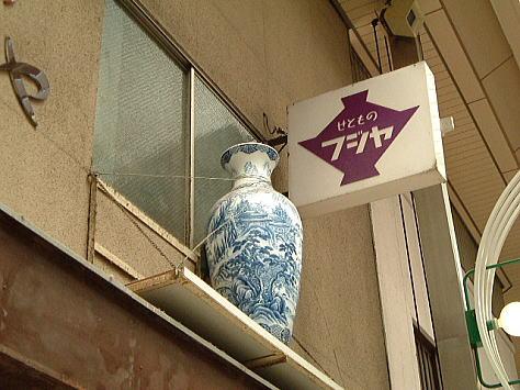 Setomono_2006_0503cm