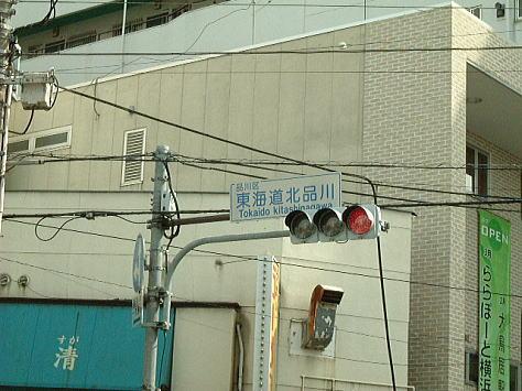 Tokaido1_2