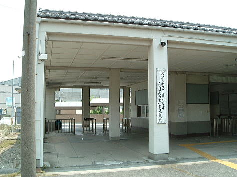 Wadamisaki_2006_0603bb